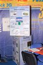 Антикражное оборудование МОЛЛ на 2008